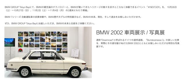 Dreamroad B3 BMW Japan